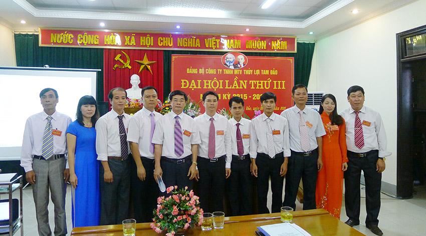 Đại hội Đảng bộ Công ty 2015